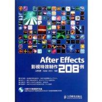 After Effects影视特效制作208例(附DVD光盘)