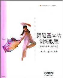 北京舞蹈學院\\
