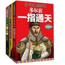 大清重臣三部曲:多尔衮一指通天+和珅二号人物+刘墉阳谋高手(套装共3册)