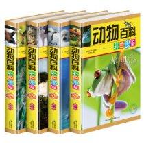 动物百科彩色图鉴(套装共4册)
