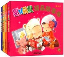 嬰兒畫報精品故事書(禮盒版)(套裝共4冊)