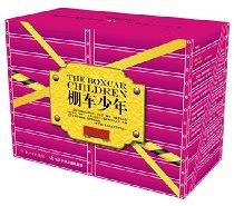 棚車少年中英雙語(第1輯+第2輯+第3輯)(套裝共24冊 附CD)