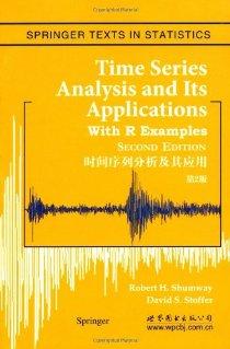 時間序列分析及其應用(第2版)