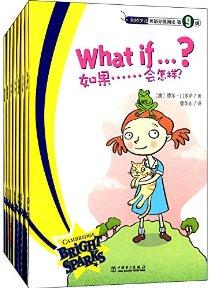 劍橋少兒英語分級閱讀(第9級)(套裝共7冊)