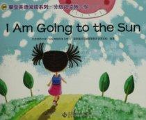攀登英语阅读系列•分级阅读(第2级)(套装共12册)