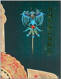 中国传统首饰精品