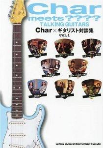 Char meets ???? TALKING GUITARS CharXギタリスト対談集 vol.1