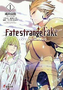 FATE/STRANGE FAKE 1