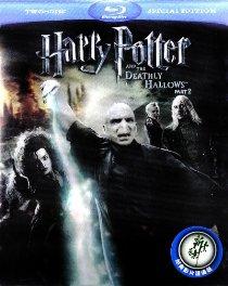 哈利•波特与死亡圣器(下)(蓝光碟 BD50+BD25 豪华版)