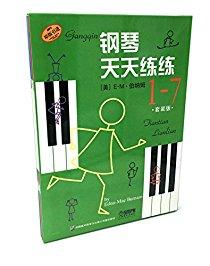 钢琴天天练练(1-7)(套装共7册)
