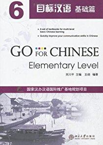目标汉语•基础篇6(附光盘1张)