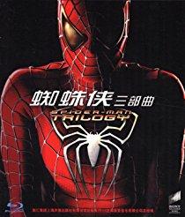 蜘蛛俠三部曲(3BD50 藍光碟)