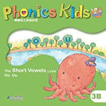 点读系列 Phonics Kids 3B The Short Vowels 认识母音 Oo,Uu 幼