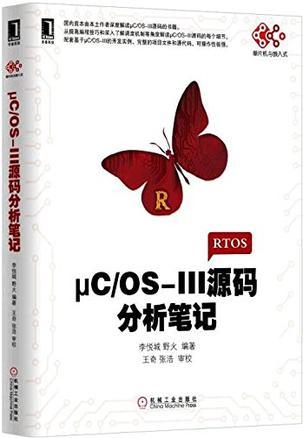 μC/OS-3源碼分析筆記