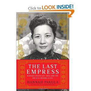 Last Empress最後的皇後