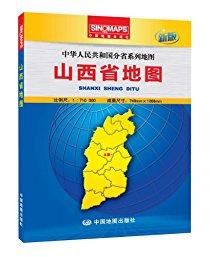 中華人民共和國分省系列地圖:山西省地圖(盒裝折疊版)(1:71萬)