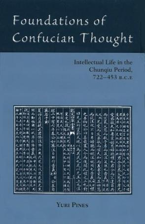 Foundations of Confucian Thought