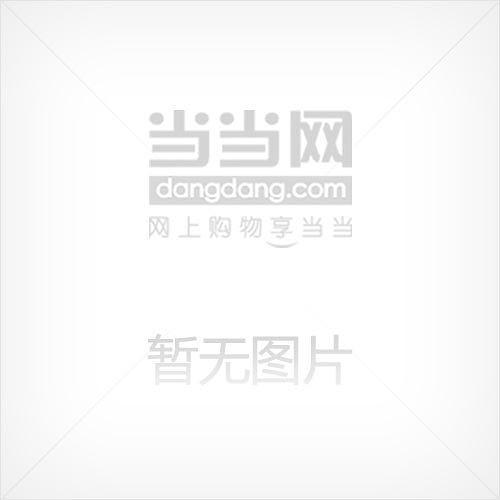 矛盾文学奖长篇历史小说书系张居正(全四卷)
