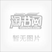 北京名師導學