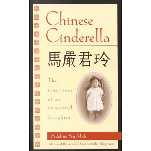 CHINESE CINDERELLA中国灰姑娘