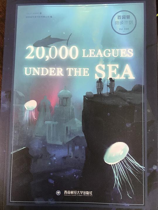 海底两万里:百词斩阅读计划VoL038