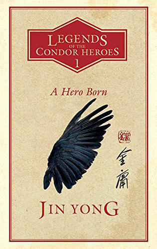 A Hero Born:Legends of the Condor Heroes: Volume I