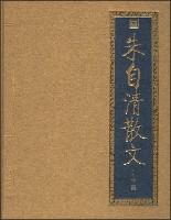 上海复旦大学图书馆_朱自清的作品列表_txt电子书下载_一博书库