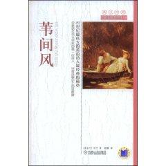 叶芝诗集txt_叶芝的作品列表_txt电子书下载_一博书库